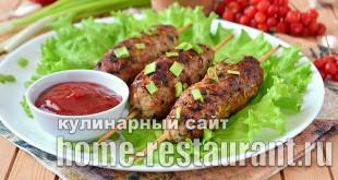 Люля-кебаб на сковороде пошаговый рецепт с фото _11