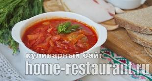 Украинский борщ рецепт классический с фото  _18