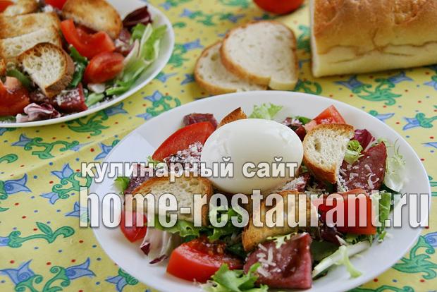 салатс яйцом всмятку фото 7