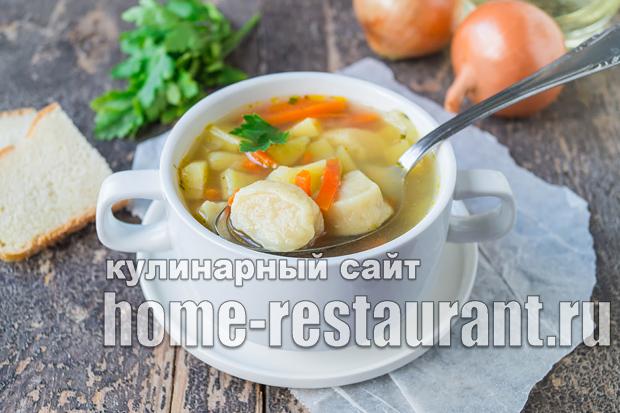 Суп с галушками с фото_07