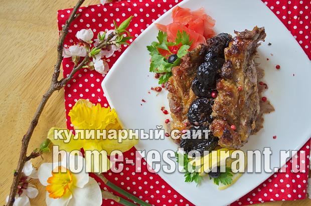 Свинина с черносливом в духовке фото, фото рецепт Свинины с черносливом в духовке