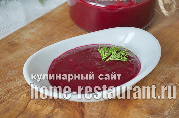 Вишневый соус к мясу фото _09
