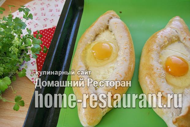 Хачапури по-аджарски рецепт с фото _10
