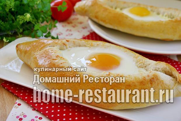 Хачапури по-аджарски рецепт с фото _21