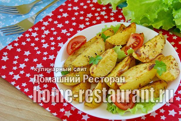 Как запечь картошку в духовке с хрустящей корочкой фото_1