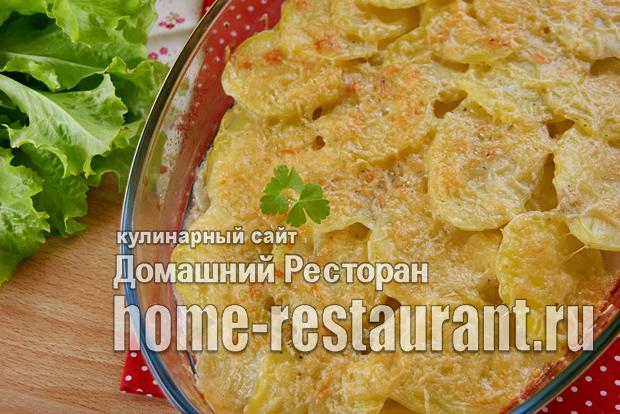 Картофельная запеканка с фаршем в духовке  фото_04