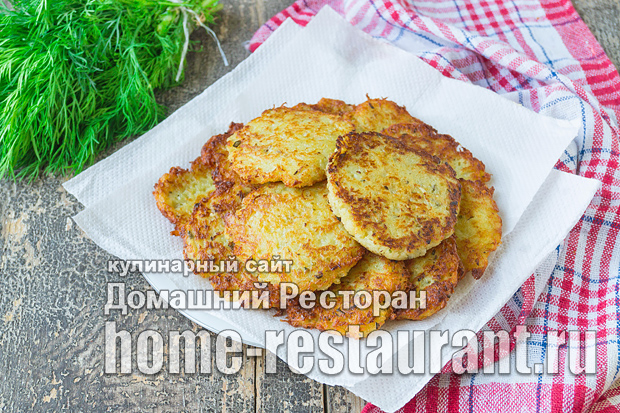 Картофельные драники пошаговый рецепт с фото_1