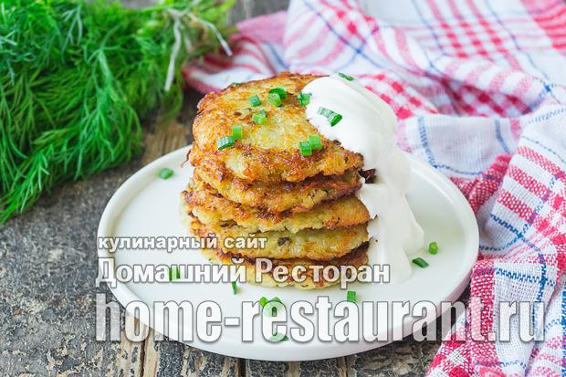 Картофельные драники пошаговый рецепт с фото_3