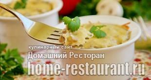 Классический жульен- рецепт с курицей и грибами фото_03