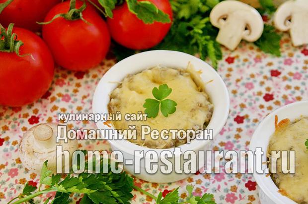 Классический жульен- рецепт с курицей и грибами фото_04
