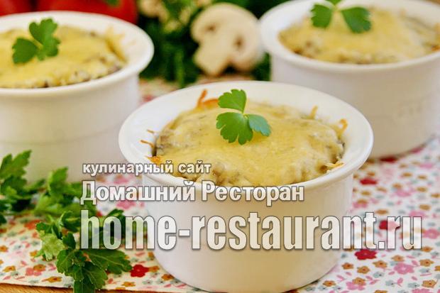 Классический жульен- рецепт с курицей и грибами фото_05