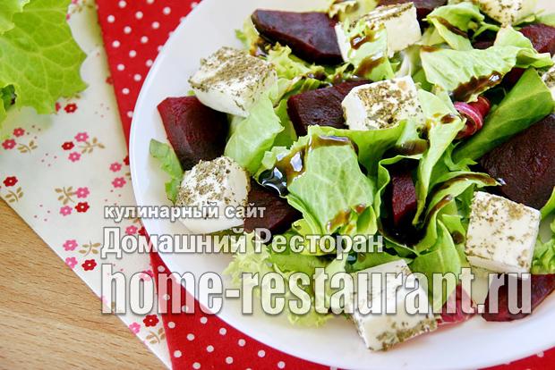 Салат из запеченной свеклы с сыром фото_01