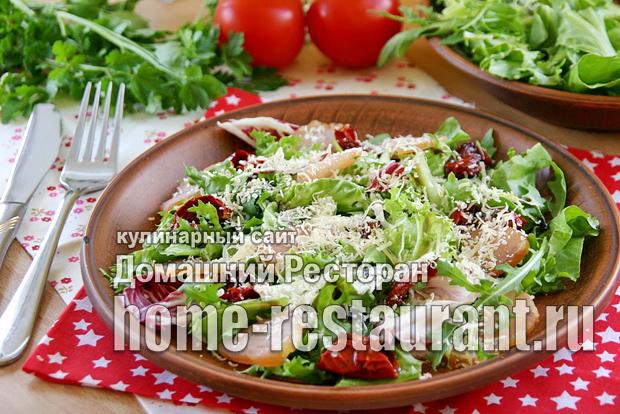 Салат с вялеными помидорами рецепт с фото_11