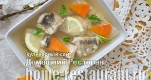 заливное из судака пошаговый рецепт фото  _13