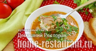 Суп харчо классический рецепт с фото _12