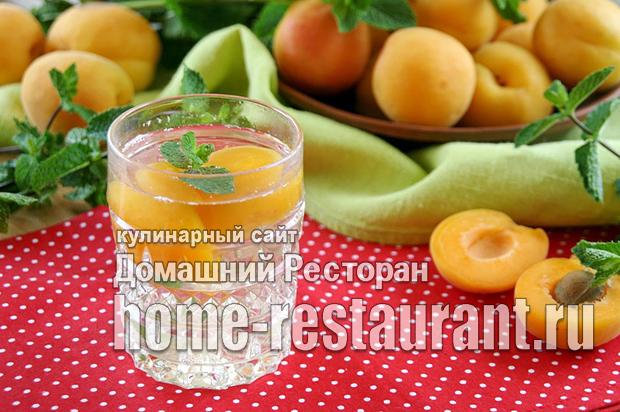 Компот из абрикос на зиму с мятой фото_03