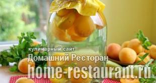 Компот из абрикос на зиму с мятой фото_11
