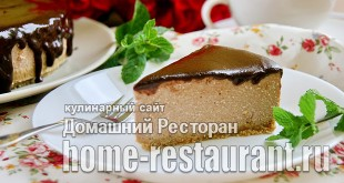 Творожный торт без выпечки фото_07