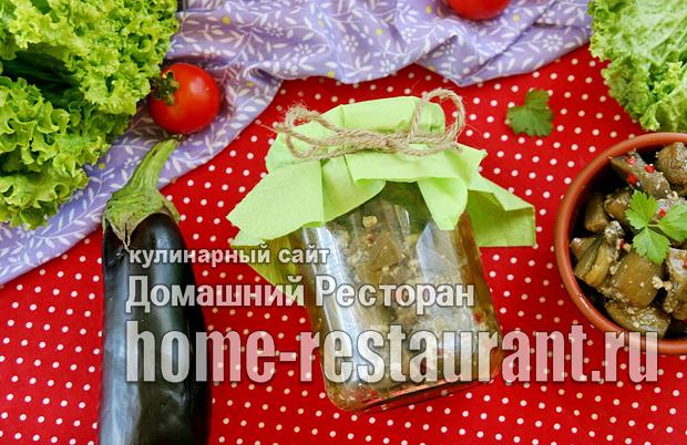Баклажаны как грибы на зиму фото_04