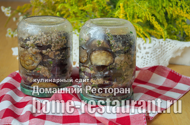 Баклажаны с орехами на зиму фото_08