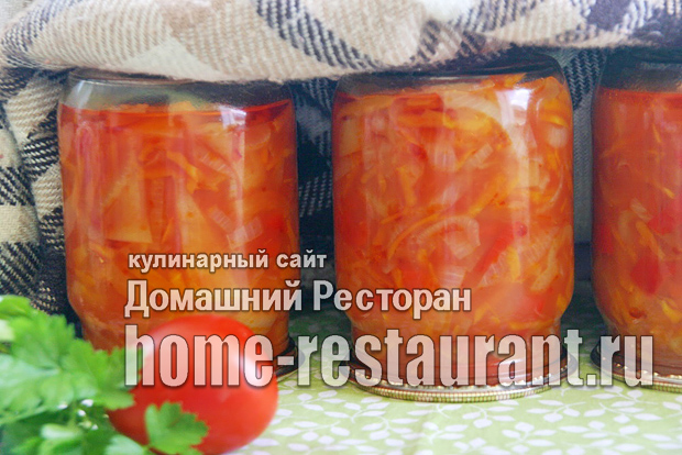 Салат из болгарского перца на зиму с морковью фото_8