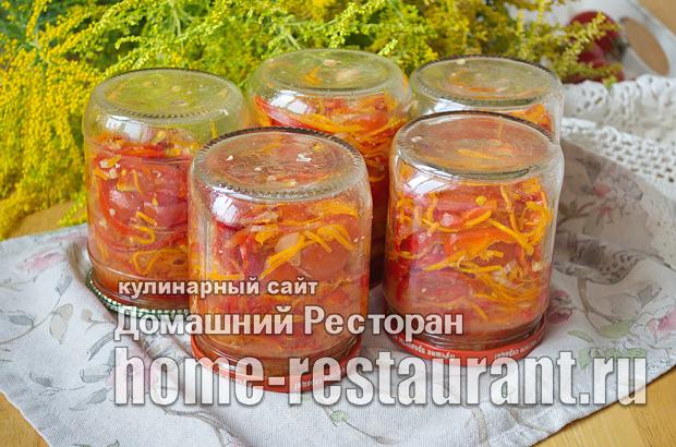 помидоры по-корейски на зиму фото_08