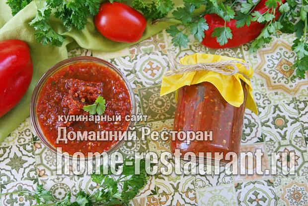 Соус сацебели на зиму фото, фото рецепт соуса сацебели на зиму