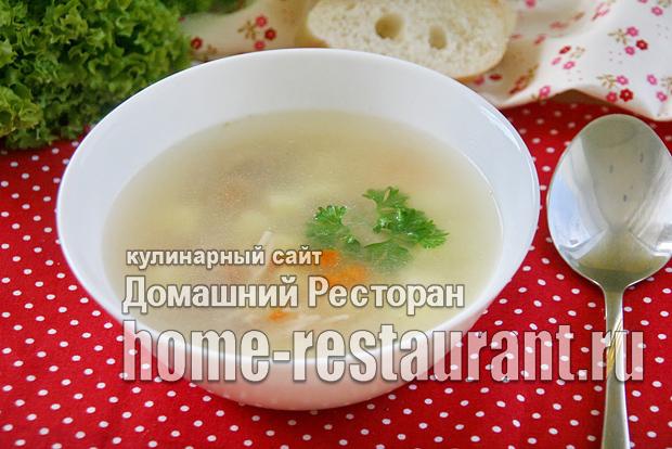 Суп из кролика фото   _11