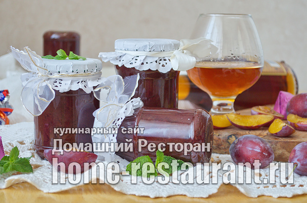 Варенье из слив с шоколадом и коньяком фото_10