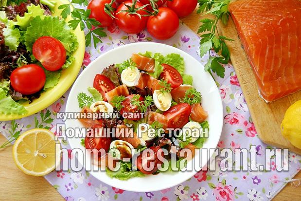 Салат с семгой слабосоленой фото_7