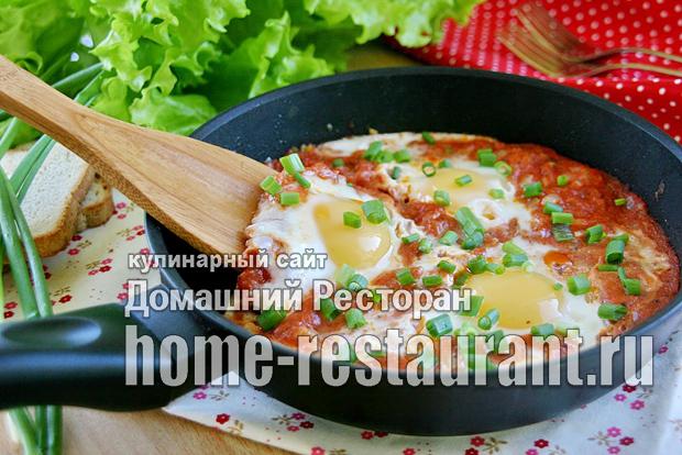 Яичница по-грузински фото_01