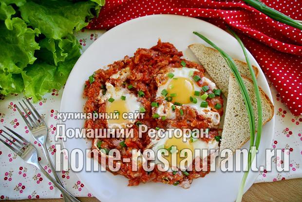 Яичница по-грузински фото_03