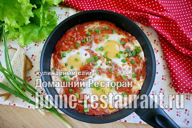 Яичница по-грузински фото_04