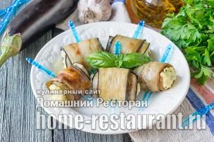 Рулетики из баклажанов с картофельным пюре