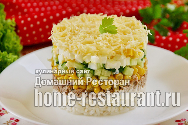 Салат с тунцом и рисом «Капля воды»_01