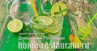 Мохито безалкогольный: рецепт