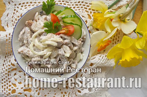 салат с говяжьим языком рецепт с фото _10