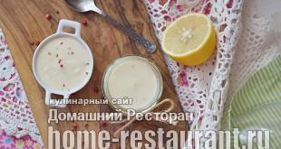 сливочный соус для рыбы фото_7