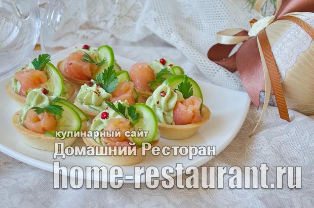 Тарталетки с авокадо и красной рыбой фото_09