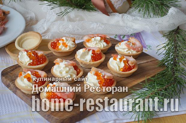 Тарталетки с креветками икрой и творожным сыром_05