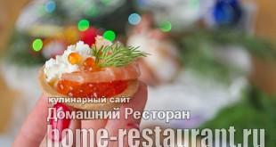 Тарталетки с креветками икрой и творожным сыром_06