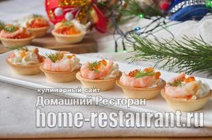 Тарталетки с креветками икрой и творожным сыром_08