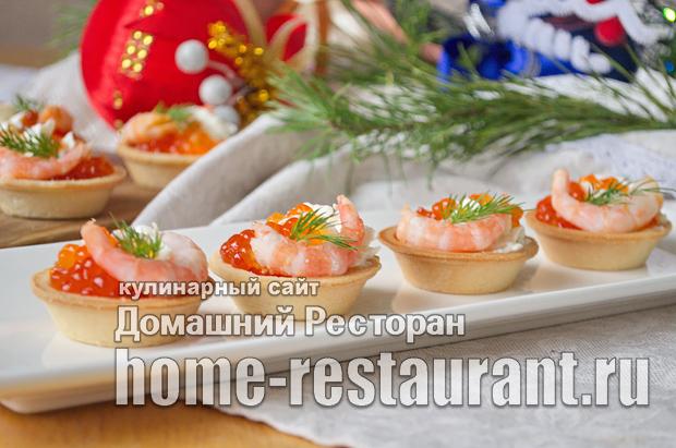Тарталетки с креветками икрой и творожным сыром_11