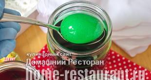 Как красить яйца пищевыми красителями фото_7