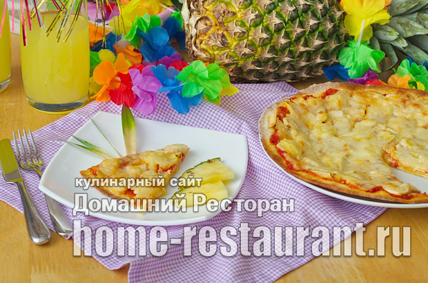 Пицца с ананасами и курицей фото, фото рецепт Пиццы с ананасами и курицей