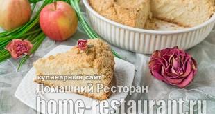 Насыпной пирог с творогом фото_02