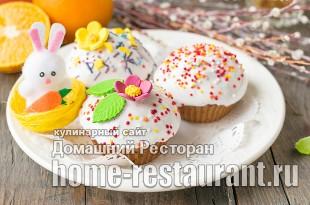 Пасхальные кексы фото_02