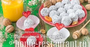 Конфеты из сухофруктов и орехов фото_02