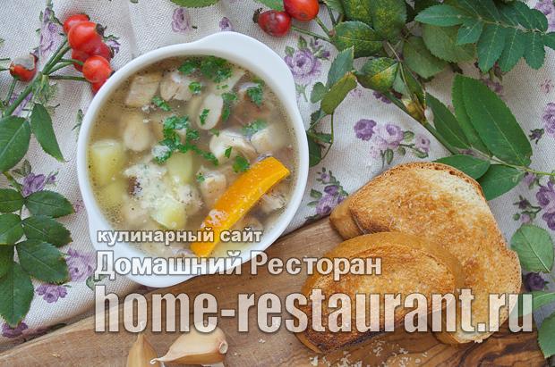 Суп из свежих белых грибов фото_12