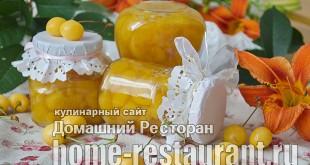Варенье из белой черешни с шампанским фото_11